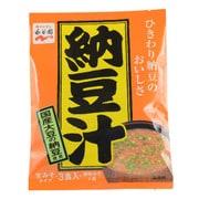 生みそタイプみそ汁 納豆汁 24.5g×3食入り