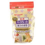 薄力小麦粉 バイオレット チャック付 [1kg]