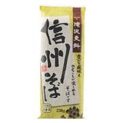 乾麺 滝沢更科 信州そば [230g]