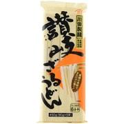 川田製麺 讃岐ざるうどん [乾麺 450g]