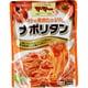 トマトの果肉たっぷりのナポリタン 260g [パスタソース]