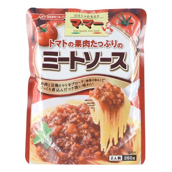 トマトの果肉たっぷりのミートソース 260g [パスタソース]