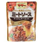 トマトの果肉たっぷりのミートソース マッシュルーム入り 260g [パスタソース]