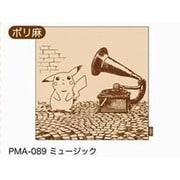 ポケモンセピアグラフィティ クッションカバー ミュージック