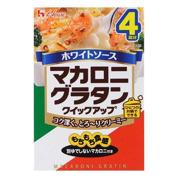 マカロニグラタンクイックアップ ホワイトソース 4皿分 [160g(マカロニ80g・ソースミックス80g)]
