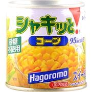 シャキッとコーン 190g [缶詰 EO]