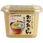 ハナマルキ おかあさん こし カップ [750g]