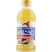ハナマルキ 塩こうじ 液体 [500ml]