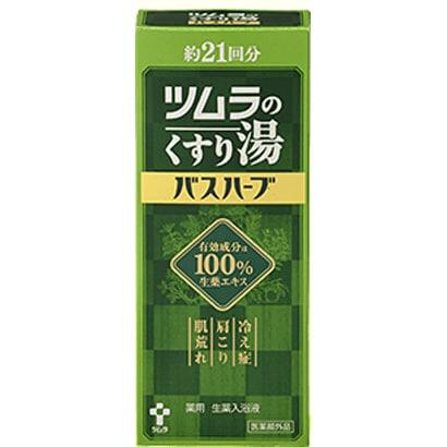 ツムラのくすり湯 バスハーブ 210ml [入浴剤]