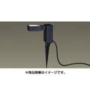 LGW40075LE1 [地中埋込型 スポットライト・ガーデンライト 60型ダイクール 電球1灯相当 防雨型]