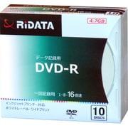 D-R16X47G.PW10P SC B [データ記録用 DVD-R 片面4.7GB 1~16倍速 インクジェットプリンター対応 10枚]