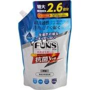 FUNS 濃縮液体洗剤 詰替 抗菌ヴェール 950g 特大