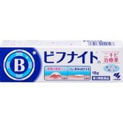 ビフナイトn ニキビ治療薬 18g [第3類医薬品 皮膚用治療薬]