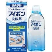 アイボンd 500mL [第3類医薬品 洗眼剤]