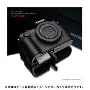 XS-CHG5XBK [キヤノンG5X用 カメラハーフケース ブラック]