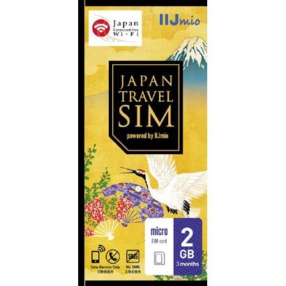 IM-B105 [Japan Travel SIM microSIM]