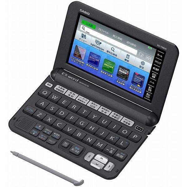 XD-Y9800BK [電子辞書 EX-word(エクスワード) 英語モデル XD-Yシリーズ 170コンテンツ収録 ブラック]