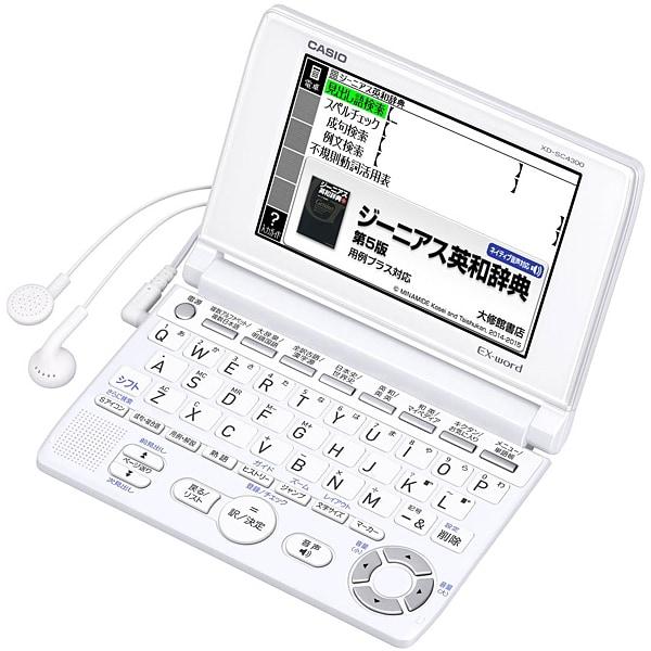 XD-SC4300 [電子辞書 EX-word(エクスワード) 高校生エントリーモデル 45コンテンツ収録]