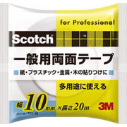 PGD-10 [スコッチ 一般用両面テープ 10mm×20m ホワイト]