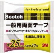 PGD-25 [スコッチ 一般用両面テープ 25mm×20m ホワイト]