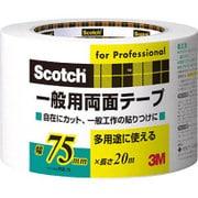 PGD-75 [スコッチ 一般用両面テープ 75mm×20m ホワイト]