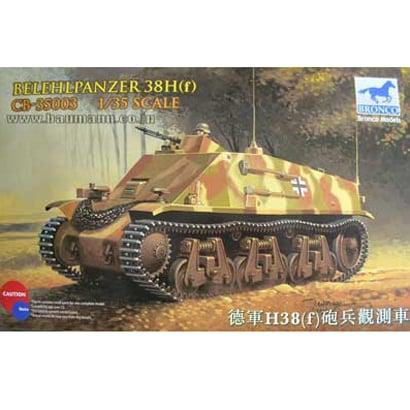 ドイツ軍・オチキス戦車改造装甲砲兵観測車 [1/35 ミリタリーシリーズ]