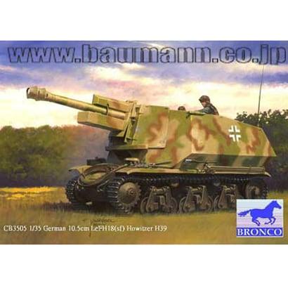 ドイツ軍・105mm自走榴弾砲 LeFH18(sf) H38/39 オチキス車体 [1/35 ミリタリーシリーズ]