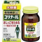 ユリナールb 120錠 [第2類医薬品 頻尿]
