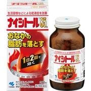 ナイシトール85a 280錠 [第2類医薬品 肥満]