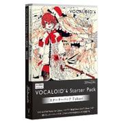 VOCALOID4 STARTER PACK FUKASE