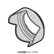 SYQ0547 [レンズ フード(1)]