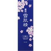 薬用 雪肌精 スーパービックボトル 2015 桜デザイン