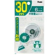 XZT516-W [30m修正テープ テープ幅6mm]