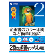 JP-EM4NA4N-200 [インクジェットスーパーファイン用紙 A4サイズ 200枚入]