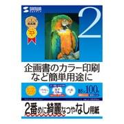 JP-EM4NB5N [インクジェットスーパーファイン用紙 B5サイズ 100枚入]