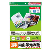 LBP-KCNA4N [カラーレーザー用半光沢紙 薄手 A4サイズ 50シート入]