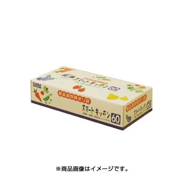 KS02HCL [スマートキッチン保存袋 (箱入り) 半透明 60枚]