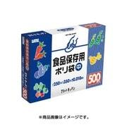 KS12HCL [スマートキッチン保存袋 (箱入り) 半透明 500枚]