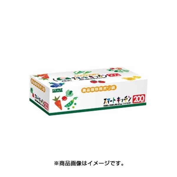 KS20HCL [スマートキッチン保存袋 (箱入り) 半透明 200枚]