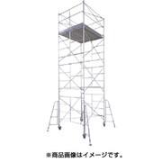 BMA-1 [アルミ製ローリングタワー BMA型 1段]