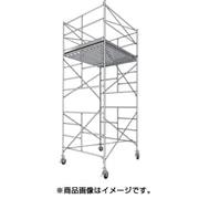 BMA-2 [アルミ製ローリングタワー BMA型 2段]