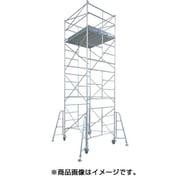 BMA-3 [アルミ製ローリングタワー BMA型 3段]