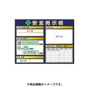 KG1211A [スチール製ミニ掲示板 2列タイプ]
