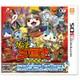 妖怪三国志 [3DSソフト]