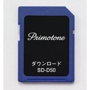 SD-D50 [オルゴール追加曲専用 SDカード]