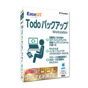 EaseUS Todo バックアップ Workstation [データバックアップソフト]