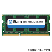 IR8GSO1866D3 [Mac用メモリ DDR3/1866 8GB SO-DIMM 204pin]