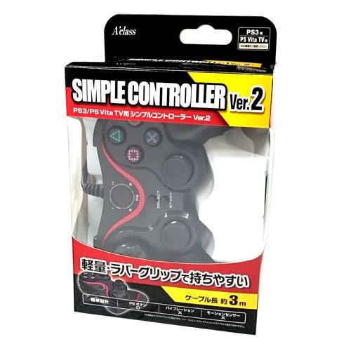 PS3/PSVitaTV用 SIMPLE CONTROLLER(シンプルコントローラー) Ver.2