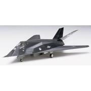 60703 [1/72スケール ウォーバードコレクション No.3 ロッキード F-117A ステルス]