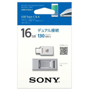 USM16CA1 S [USBメモリー USB Type-C & A 16GB]